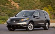 Купити вживаний кросовер Honda CR-V на AUTO.RIA
