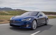 Купить новый  Tesla Model S на AUTO.RIA