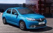 Придивитися новий Renault Logan на AUTO.RIA