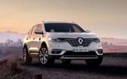 Купить новый  Renault Koleos на AUTO.RIA