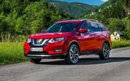 Все предложения по новым Nissan X-Trail на AUTO.RIA
