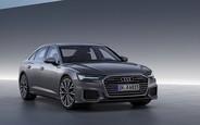 Купить новый  Audi A6 на AUTO.RIA
