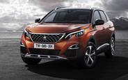 Купить новый  Peugeot 3008 на AUTO.RIA