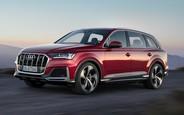 Купить новый  Audi Q7 на AUTO.RIA