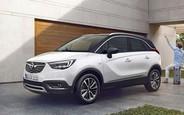 Купить б/у Opel Crossland X на AUTO.RIA