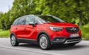 Все предложения по новым Opel Crossland X на AUTO.RIA