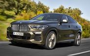 Купить новый  BMW X6 на AUTO.RIA