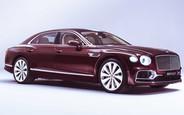 Купить новый  Bentley Flying Spur на AUTO.RIA