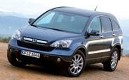 Всі пропозиції по уживаним Honda CR-V на AUTO.RIA