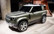 Купити новий Land Rover Defender на AUTO.RIA