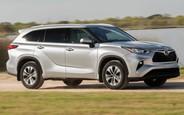 Купить новый  Toyota Highlander на AUTO.RIA