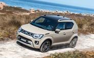 Всі пропозиції по новим Suzuki Ignis на AUTO.RIA