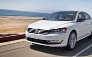 Купить б/у Volkswagen Passat на AUTO.RIA