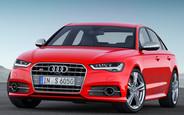 Купить б/у Audi S6 на AUTO.RIA