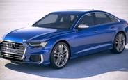 Купить новый  Audi S6 на AUTO.RIA
