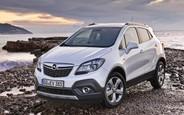 Придивитись б/у Opel Mokka на AUTO.RIA