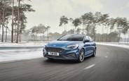 Купить новый Ford Focus на AUTO.RIA