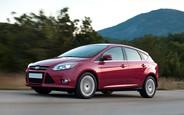 Купить б/у Ford Focus на AUTO.RIA