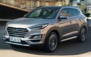 Все предложения по новым Hyundai Tucson на AUTO.RIA