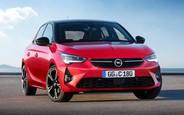 Купити новий Opel Corsa на AUTO.RIA