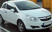Купити б/у Opel Corsa на AUTO.RIA