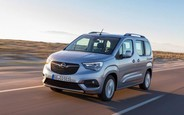Купить новый Opel на AUTO.RIA