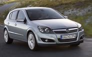 Купити б/у Opel на AUTO.RIA