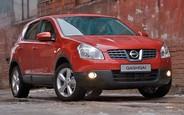 Купити вживаний Nissan Qashqai на AUTO.RIA