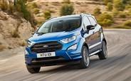 Все предложения по новым Ford EcoSport на AUTO.RIA