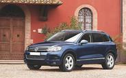 Купити вживаний Volkswagen Touareg на AUTO.RIA