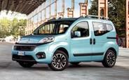 Почем новые Fiat Qubo на AUTO.RIA?