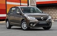 Все новые Renault Sandero на AUTO.RIA
