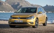 Всі пропозиції по новим Volkswagen Golf на AUTO.RIA