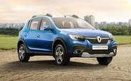 Купить новый  Renault Sandero StepWay на AUTO.RIA