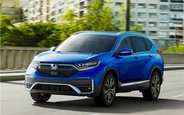 Купить новый  Honda CR-V на AUTO.RIA