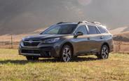 Купить новый  Subaru Outback на AUTO.RIA