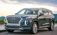 Купить б/у Hyundai Palisade на AUTO.RIA