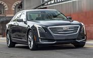 Купить б/у Cadillac CT6 на AUTO.RIA