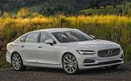 Всі пропозиції по новим Volvo S90 на AUTO.RIA