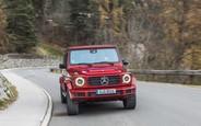 Купити новий Mercedes-Benz G-Class на AUTO.RIA