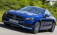 Купить новый  Mercedes-Benz E-Class на AUTO.RIA