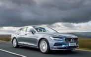 Купить б/у Volvo S90 на AUTO.RIA