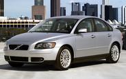 Купити б/у Volvo S40 на AUTO.RIA