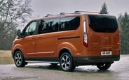 Всі пропозиції по новим Ford Transit на AUTO.RIA