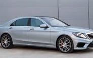 Купити б/у Mercedes-Benz S-Class на AUTO.RIA
