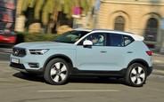 Купить новый  Volvo XC40 на AUTO.RIA