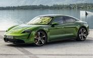 Скільки за новий Porsche Taycan на AUTO.RIA