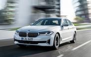 Усі нові BMW 5 Series на AUTO.RIA