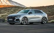 Усі нові Audi RS Q8 на AUTO.RIA