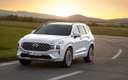 Все предложения по новым Hyundai Santa FE на AUTO.RIA